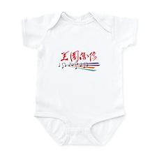 American Idol Infant Bodysuit