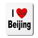 I Love Beijing Mousepad