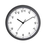 Sino Korean Numeral Wall Clock