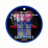 Shavuot God Ornament (Round)