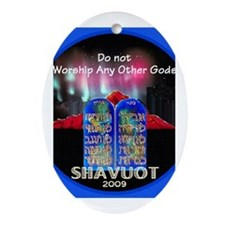 Shavuot God Oval Ornament