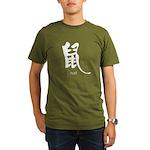 Rat (2) Organic Men's T-Shirt (dark)