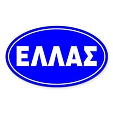 Hellas (Greece) in Greek Oval Sticker (50 pk)
