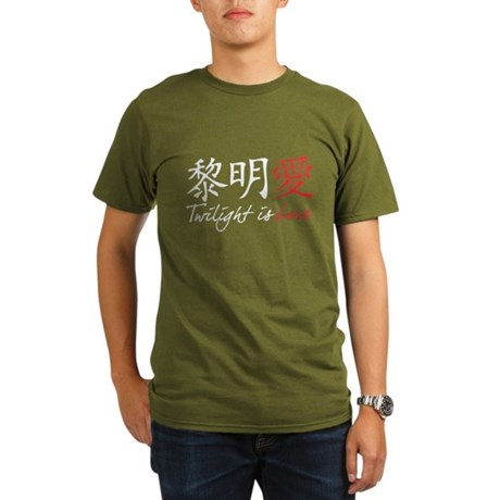 Twilight Is Love Kanji Organic Men's T-Shirt dark
