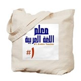 #1 Arabic Teacher Tote Bag