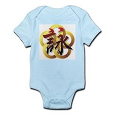 One Wing Chun Family Infant Creeper