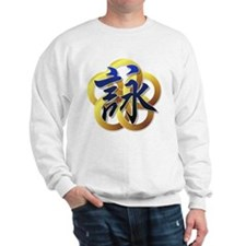One Wing Chun Family Sweatshirt