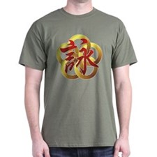 One Wing Chun Family Black T-Shirt