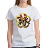 One Wing Chun Family Tee