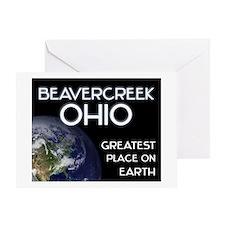 beavercreek ohio - greatest place on earth Greetin