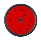 Chinese Numeral Large Wall Clock (Red)