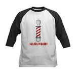Barber Surgeon Kids Baseball Jersey