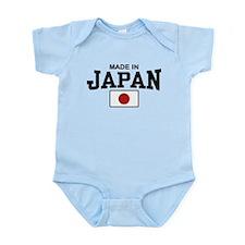 Made in Japan Infant Bodysuit
