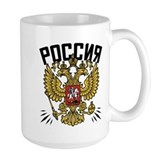 Russian Coat of Arms Mug