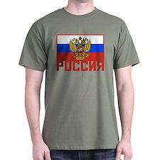 Russian Flag T-Shirt
