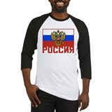 Russian Flag Baseball Jersey