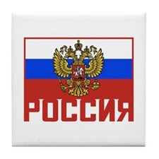 Russian Flag Tile Coaster