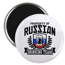 Russian Drinking Team Magnet
