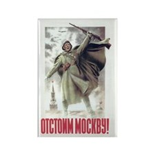 Defend Moscow Vintage USSR Rectangle Magnet