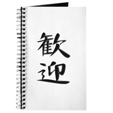 Welcome - Kanji Symbol Journal