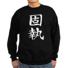 Persistence - Kanji Symbol Sweatshirt