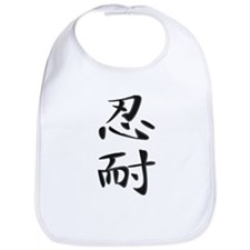 Patience - Kanji Symbol Bib