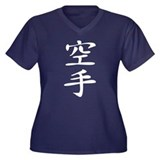 Karate - Kanji Symbol Women's Plus Size V-Neck Dar