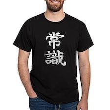 Common Sense - Kanji Symbol T-Shirt