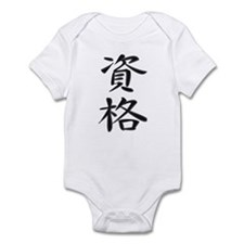 Capacity - Kanji Symbol Infant Bodysuit