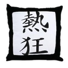 Enthusiasm - Kanji Symbol Throw Pillow