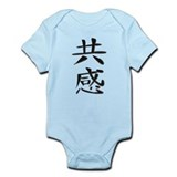 Empathy - Kanji Symbol Infant Bodysuit