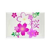 Kanji For Cherry Blossom Rectangle Magnet (10 pack