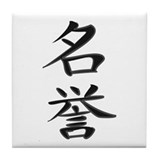 Honor - Kanji Symbol Tile Coaster
