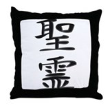 Holy Spirit - Kanji Symbol Throw Pillow