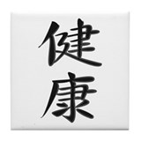 Health - Kanji Symbol Tile Coaster