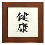 Health - Kanji Symbol Framed Tile