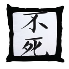 Immortality - Kanji Symbol Throw Pillow