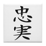 Loyalty - Kanji Symbol Tile Coaster