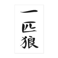 Lone Wolf - Kanji Symbol Rectangle Decal