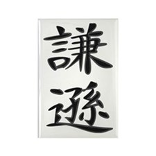 Modesty - Kanji Symbol Rectangle Magnet