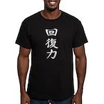 Resilience - Kanji Symbol Men's Fitted T-Shirt (da