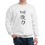 Resilience - Kanji Symbol Sweatshirt