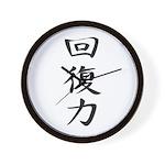 Resilience - Kanji Symbol Wall Clock