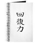 Resilience - Kanji Symbol Journal