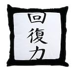 Resilience - Kanji Symbol Throw Pillow