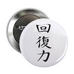 Resilience - Kanji Symbol 2.25