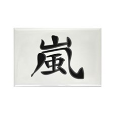 Storm - Kanji Symbol Rectangle Magnet
