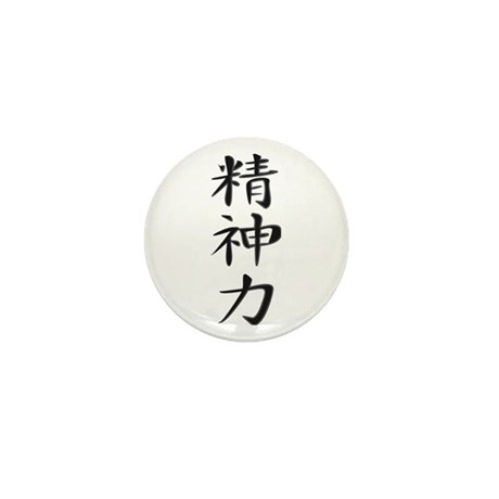 Spiritual Strength - Kanji Symbol Mini Button