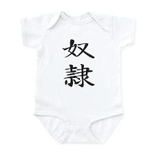 Slave - Kanji Symbol Infant Bodysuit