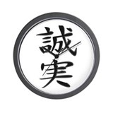 Sincerity - Kanji Symbol Wall Clock